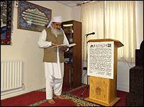 Imam Sahib