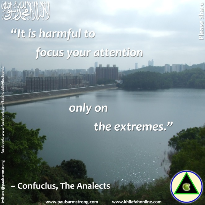 Confucius - It is harmful to focus your attention only on the ex