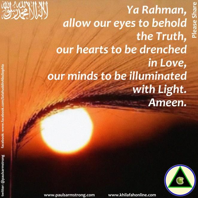 Ya Rahman dua
