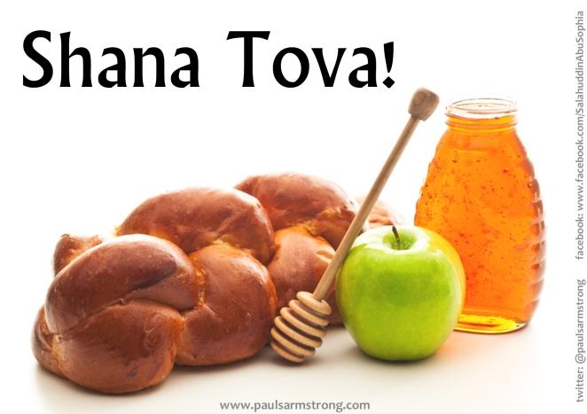 Shana Tova - Rosh Hashanah 5774 (2013)
