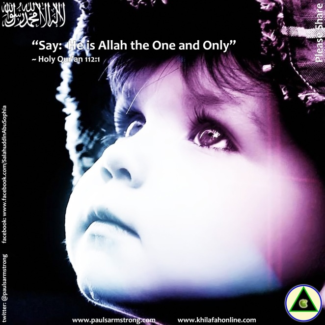 Say: He is Allah the One and Only