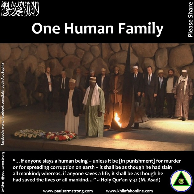 One Human Family - Quran 5:32