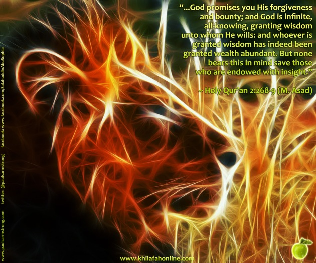 Granting wisdom unto whom He wills