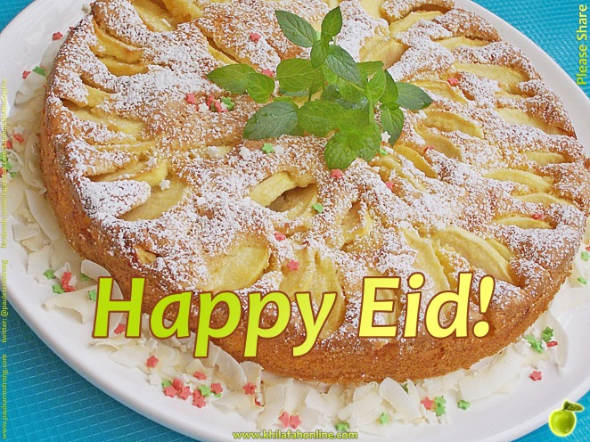 Happy Eid al Adha 1435 / 2014