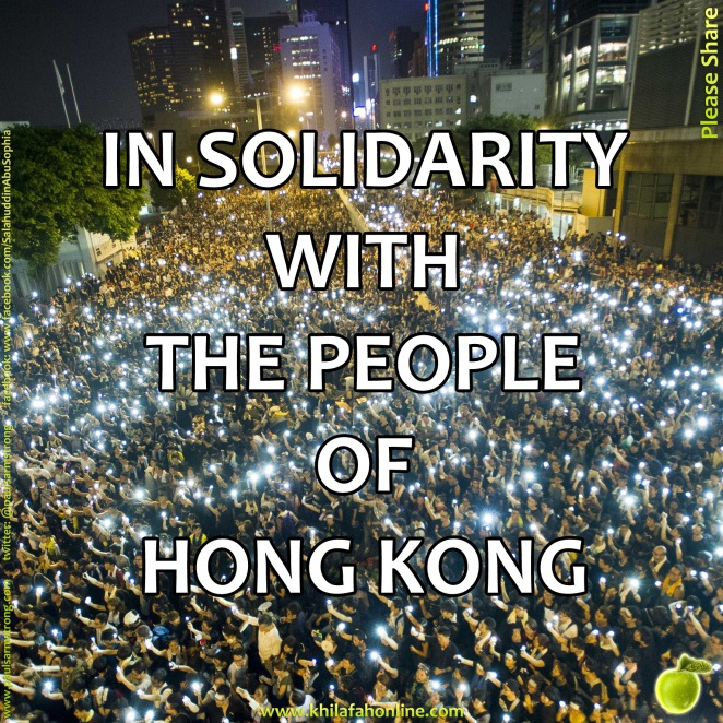 In Solidarity with the People of Hong Kong
