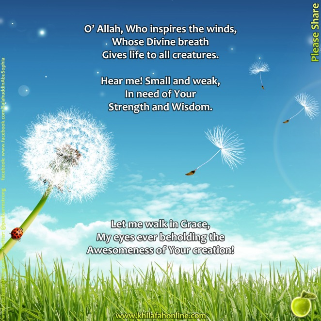 O' Allah, Who inspires the winds