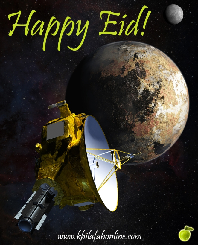 Happy Eid 1436 / 2015 (New Horizons)