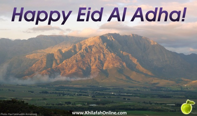 Happy Eid Al Adha 1436 / 2015