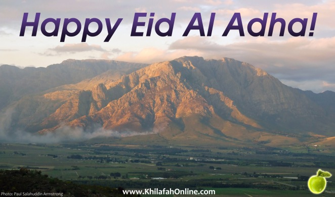 Happy Eid Al Adha 1436 / 2015