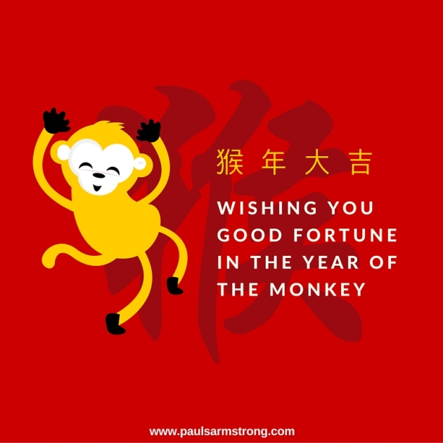 Happy Chinese New Year 新年快乐