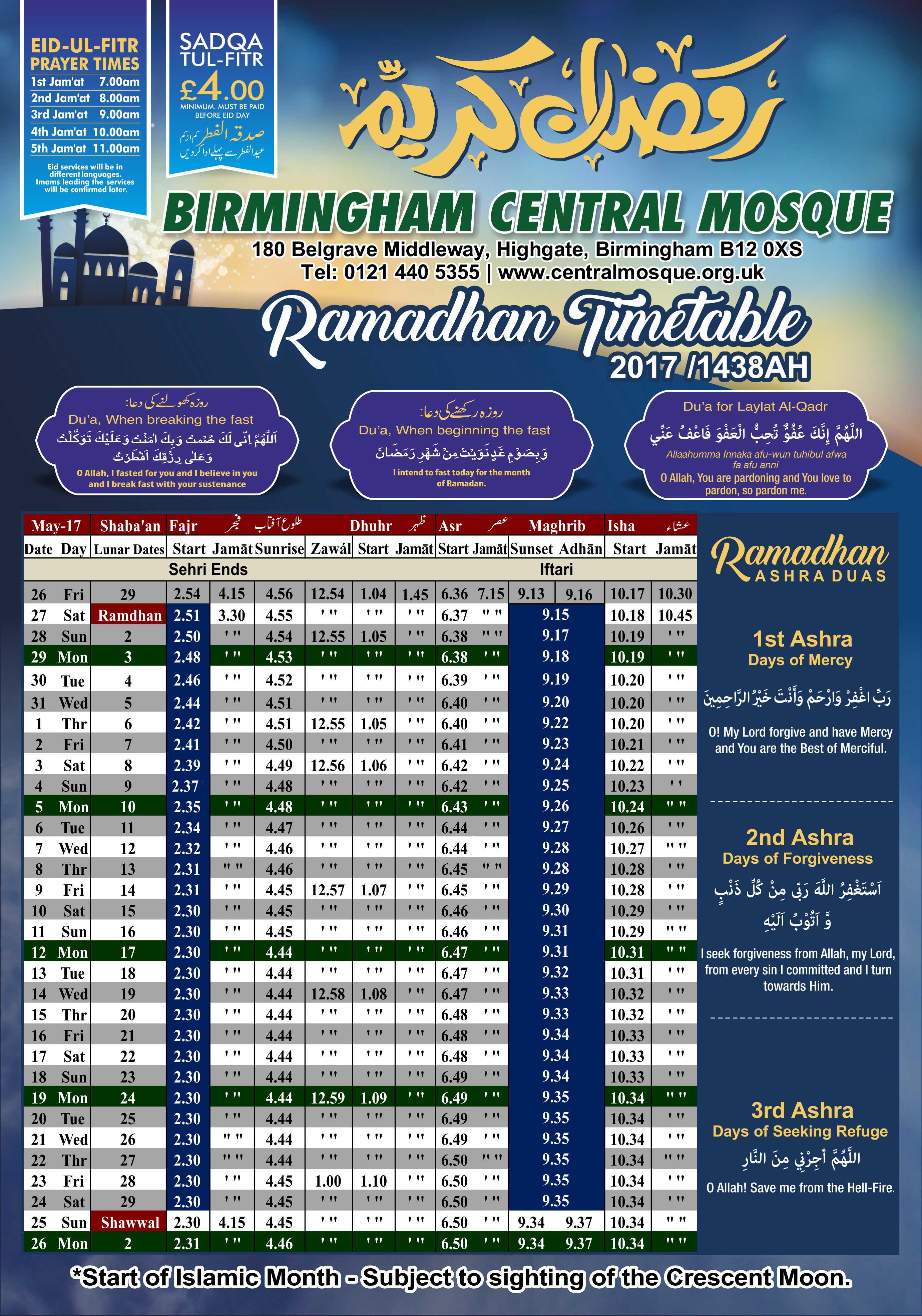 ramadan calendar 2018 lahore pdf